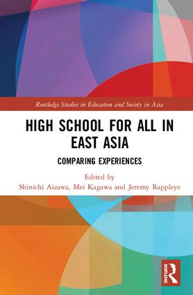 School for All in East Asia