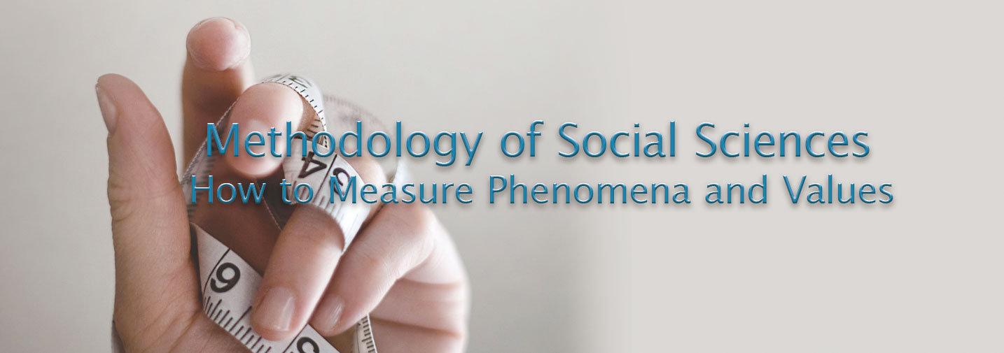 社会科学のメソドロジー