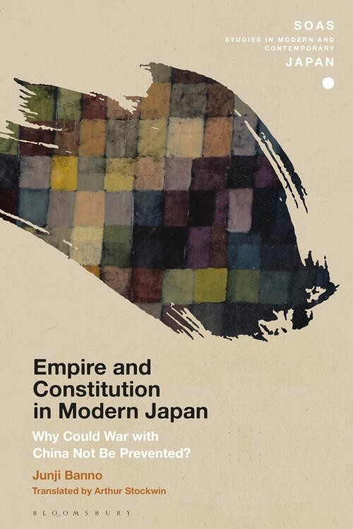 007. Empire and Constitution in Modern Japan.jpg
