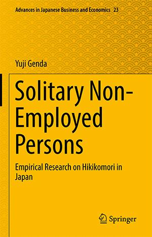 2019_Book_SolitaryNon-EmployedPersons-1.jpg
